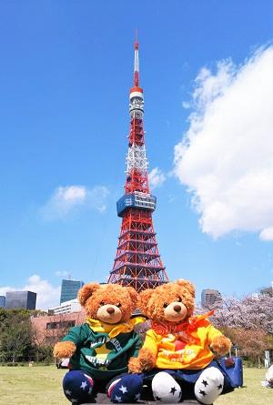 芝公園からの東京タワーと二人
